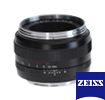 Zeiss 50mm f/1.4 ZE